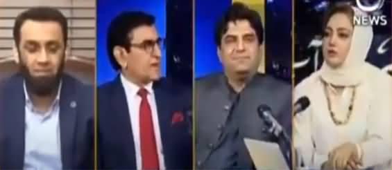 Faisla Aap Ka (PTI Government Vs Election Commission) - 15th September 2021
