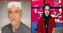 Faisla Aap Ka (PTI Govt's Performance) – 16th January 2019