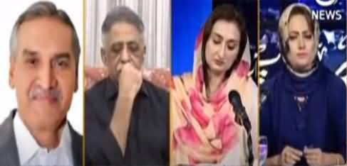 Faisla Aap Ka (PTI Govt's Performance, Afghanistan) - 25th August 2021