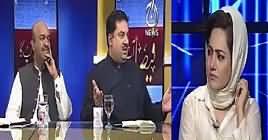Faisla Aap Ka (PTI Hakumat Tanqeed Ki Zad Mein) – 23rd April 2019