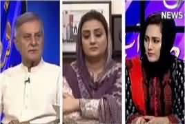 Faisla Aap Ka (PTI Mein Change PPP La Rahi Hai) – 21st June 2017