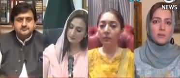 Faisla Aap Ka (PTI's Internal Differences) - 23rd June 2020