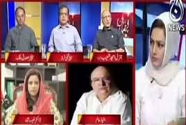 Faisla Aap Ka (PTI Supports Judiciary & Wajid Zia) – 16th April 2018