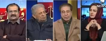 Faisla Aap Ka (Punjab Mein Forward Blocs Ki Larai) - 29th January 2020