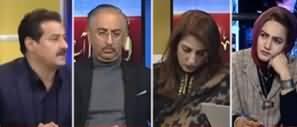 Faisla Aap Ka (Punjab Mein Usman Buzdar Hi Rahe Ga?) - 25th November 2019