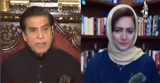 Faisla Aap Ka (Raja Pervez Ashraf Exclusive Interview) - 14th April 2021