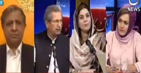 Faisla Aap Ka (Ring Road Scandal, Zulfi Bukhari Resigns) - 18th May 2021