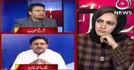 Faisla Aap Ka (SC Court Verdict, Relief For Nawaz Sharif?) – 14th January 2019