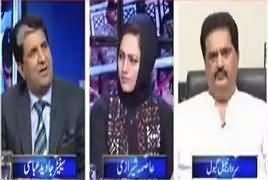 Faisla Aap Ka (Senate Elections And PMLN) – 28th February 2018