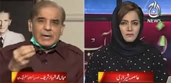 Faisla Aap Ka (Shahbaz Sharif Exclusive Interview) - 18th May 2020