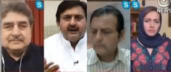 Faisla Aap Ka (Shahbaz Sharif Gets Bail From LHC) - 3rd June 2020