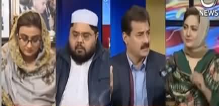 Faisla Aap Ka (Shahbaz Sharif Ko Peer Pagara Ka Paigham?) - 24th December 2020