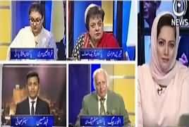 Faisla Aap Ka (Shahbaz Sharif Party President) – 14th March 2018