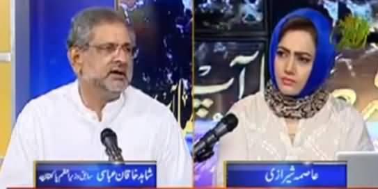 Faisla Aap Ka (Shahid Khaqan Abbasi Exclusive Interview) - 19th October 2021