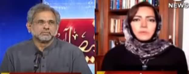 Faisla Aap Ka (Shahid Khaqan Abbasi Exclusive Interview) - 21st April 2021