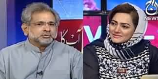 Faisla Aap Ka (Shahid Khaqan Abbasi Exclusive Interview) - 30th April 2020
