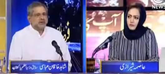 Faisla Aap Ka (Shahid Khaqan Abbasi Exclusive Interview) - 31st August 2021