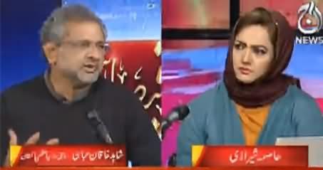 Faisla Aap Ka (Shahid Khaqan Abbasi Exclusive Interview) - 9th December 2020