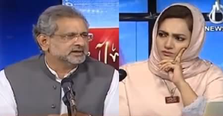 Faisla Aap Ka (Shahid Khaqan Abbasi Interview) - 12th November 2020