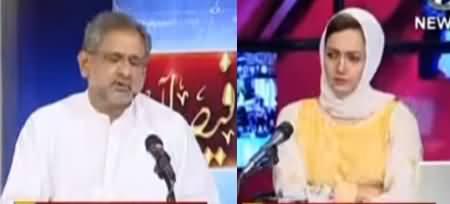 Faisla Aap Ka (Shahid Khaqan Abbasi Interview) - 17th May 2021