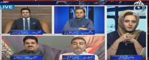 Faisla Aap Ka (Sharif Family Boycotts Accountability Court) – 19th September 2017