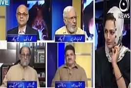 Faisla Aap Ka (Sharif Family's Politics Is Over - Imran Khan) – 26th September 2017