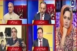 Faisla Aap Ka (Sharif Family Vs Judiciary) – 24th April 2018