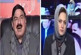 Faisla Aap Ka (Sheikh Rasheed Ahmad Exclusive Interview) – 20th February 2018