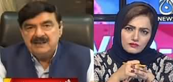 Faisla Aap Ka (Sheikh Rasheed Ahmad Exclusive Interview) - 23rd April 2020