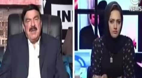 Faisla Aap Ka (Sheikh Rasheed Ahmad Exclusive Interview) – 23rd February 2017