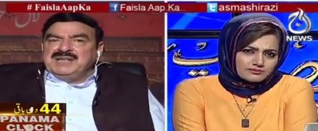 Faisla Aap Ka (Sheikh Rasheed Ahmad Exclusive Interview) – 23rd May 2017
