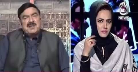 Faisla Aap Ka (Sheikh Rasheed Exclusive Interview) – 3rd November 2016