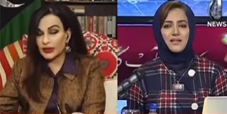 Faisla Aap Ka (Sherry Rehman Exclusive Interview) - 21st January 2021