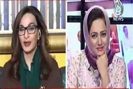 Faisla Aap Ka (Sherry Rehman Exclusive Interview) – 26th March 2018