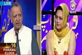 Faisla Aap Ka (Shoaib Suddle Exclusive Interview) – 20th June 2017