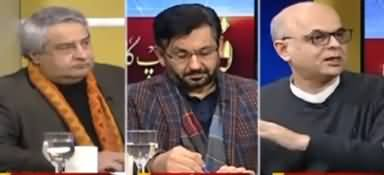 Faisla Aap Ka (Should Media Do Its Accountability?) - 16th January 2020