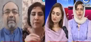 Faisla Aap Ka (Sindh Govt's JITs Became Controversial) - 7th July 2020