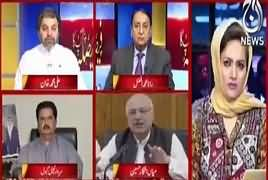 Faisla Aap Ka (Siraj ul Haq Allegation on PTI) – 23rd April 2018