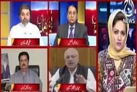Faisla Aap Ka (Siraj ul Haq Allegation on PTI) – 23rd April 2018