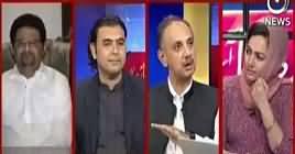 Faisla Aap Ka (Still Pakistan Needs To Go To IMF?) – 25th October 2018