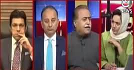 Faisla Aap Ka (Supreme Court Mein Zardari Ke Assets Talab) – 29th August 2018