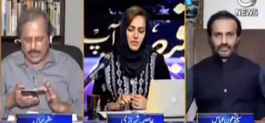 Faisla Aap Ka (Syed Ali Gilani's Death, PDM Movement) - 2nd September 2021