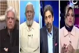 Faisla Aap Ka (Tahir ul Qadri Ka Kal Se Dharne Ka Elan) – 5th December 2017