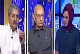 Faisla Aap Ka (Tahir ul Qadri Ki Entry) – 8th August 2017