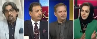 Faisla Aap Ka (Talban America Deal) - 13th February 2020
