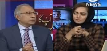 Faisla Aap Ka (Talk With Hafeez Sheikh on Economy) - 6th February 2020