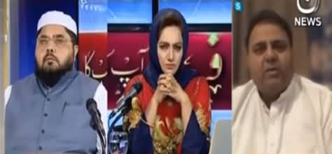 Faisla Aap Ka (Terrorism in Peshawar, PDM) - 27th October 2020