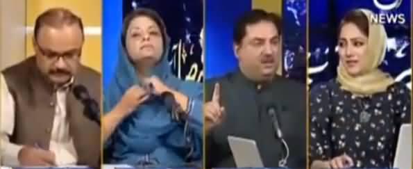 Faisla Aap Ka (Three Years of PTI Govt) - 26th August 2021