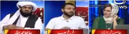 Faisla Aap Ka (Timing of Maulana's March) - 15th October 2019