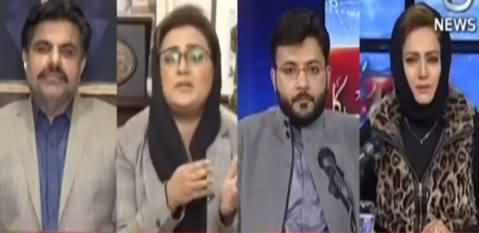 Faisla Aap Ka (Transparency International Report) - 28th January 2021